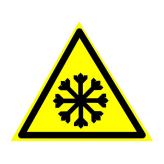 Раздел 25. Безопасность труда при работе с холодильными установками